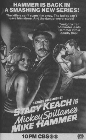 Серіал «Детектив Майк Хаммер» (1984 – 1989)