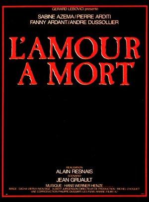 Фильм «Любовь до смерти» (1984)