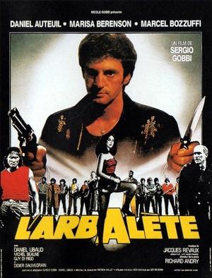 Фільм «Воины асфальта» (1984)
