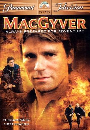 Серіал «МакҐайвер» (1985 – 1992)