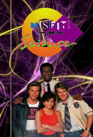 Сериал «Мученики науки» (1985 – 1986)