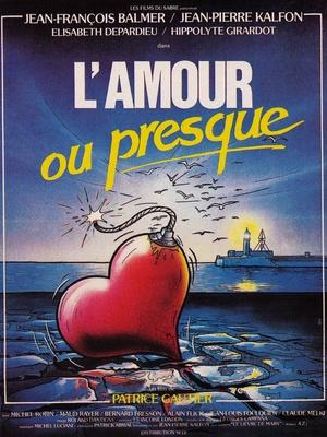 Фільм «Любовь или почти» (1985)