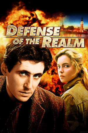 Фільм «Защита империи» (1985)