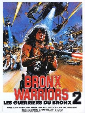 Фильм «Побег из Бронкса» (1983)