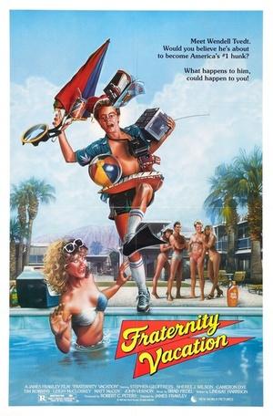 Фильм «Студенческие каникулы» (1985)