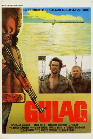 Фільм «ГУЛАГ» (1984)