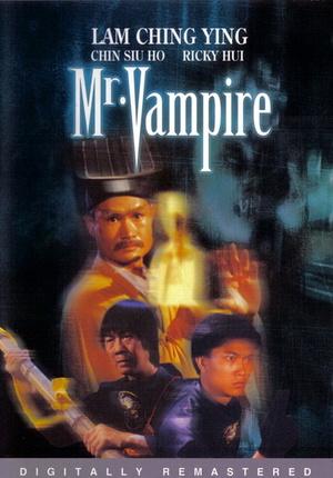 Фільм «Мистер Вампир» (1985)