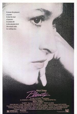 Фільм «Беспокойное сердце» (1985)