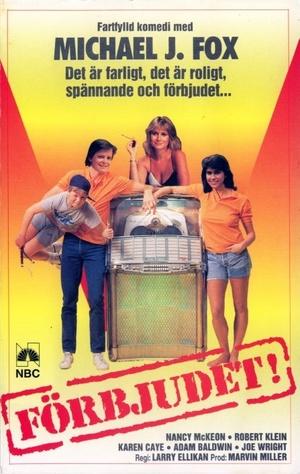 Фільм «Ядовитый плющ» (1985)