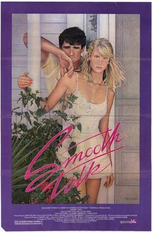 Фільм «Приятный разговор» (1985)