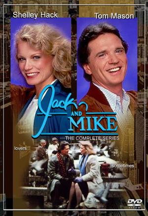 Серіал «Джек и Майк» (1986 – 1987)