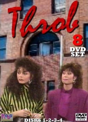 Серіал «Пульс» (1986 – 1988)