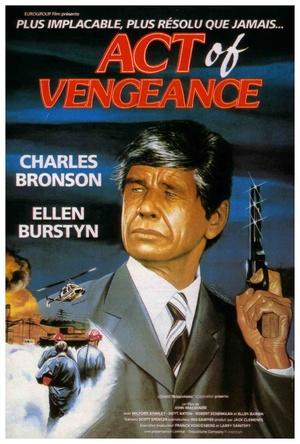 Фильм «Акт возмездия» (1986)