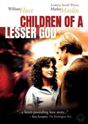 Фільм «Діти меншого Бога» (1986)