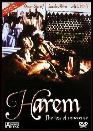 Фільм «Гарем» (1986)