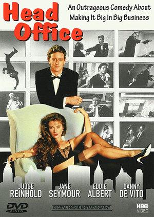 Фільм «Головний офіс» (1986)
