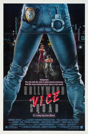 Фільм «Голливудская полиция» (1986)