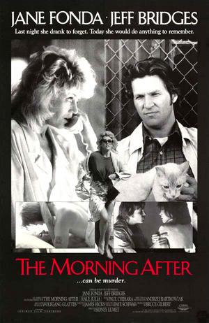 Фильм «На следующее утро» (1986)