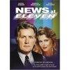Фільм «Новости в 11:00» (1986)