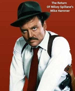 Фильм «Детектив Майк Хаммер: Возвращение Майка Хаммера» (1986)