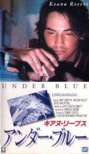 Фильм «Под влиянием» (1986)