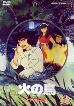 Аніме «Жар-птица: Глава о Ямато» (1987)