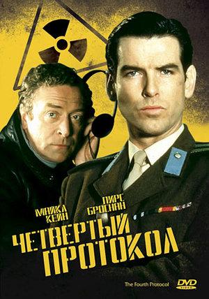 Фильм «Четвертый протокол» (1987)