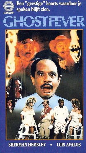 Фильм «В погоне за призраком» (1986)