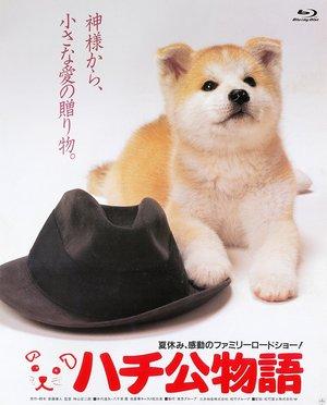 Фильм «История Хатико» (1987)