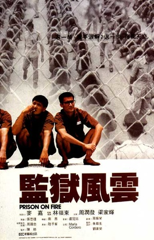 Фільм «Тюремное пекло» (1987)