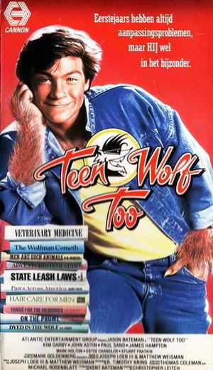 Фільм «Вовча 2» (1987)