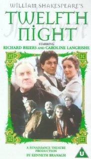 Фільм «Двенадцатая ночь» (1986)