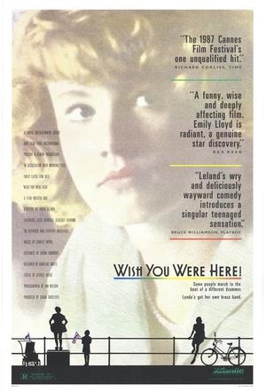 Фільм «Хочу, чтобы ты был здесь» (1987)