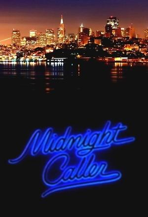 Серіал «Звонящий в полночь» (1988 – 1991)