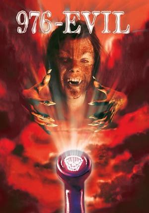 Фильм «Телефон дьявола» (1988)