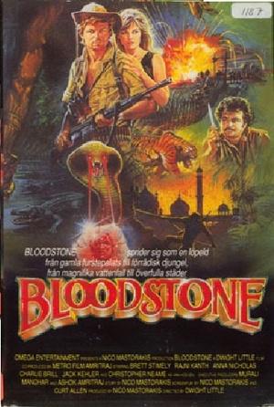 Фильм «Кровавый камень» (1988)