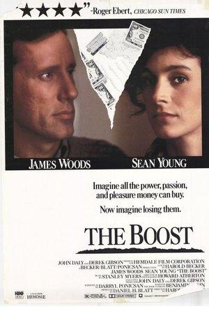 Фильм «Допинг» (1988)