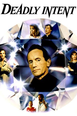 Фильм «Смертельное намерение» (1988)