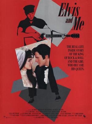 Фільм «Элвис и я» (1988)