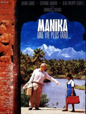 Фильм «Маника, девушка с двумя жизнями» (1989)