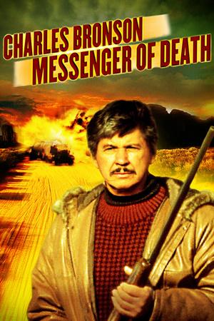 Фильм «Посланник смерти» (1988)