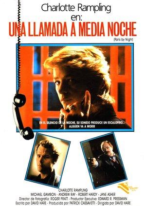 Фільм «Ночной Париж» (1988)