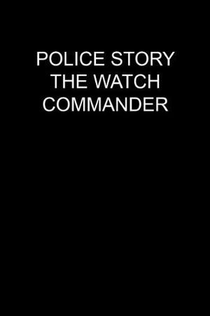 Фильм «Полицейская история: Смотреть командира» (1988)