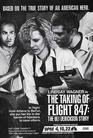 Фільм «Рейс» (1988)