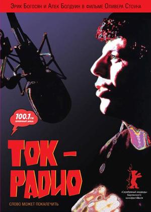 Фильм «Ток-радио» (1988)