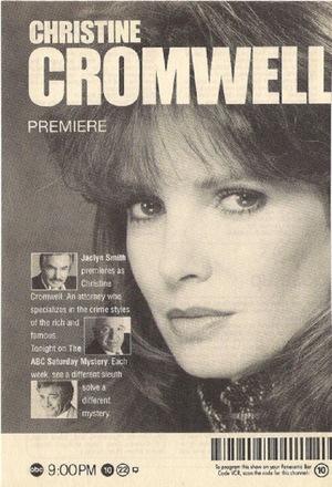 Сериал «Кристин Кромуэл» (1989 – 1990)