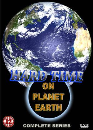 Сериал «Трудные времена на планете Земля» (1989)