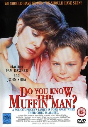 Фільм «Знаете ли вы человека-булку?» (1989)
