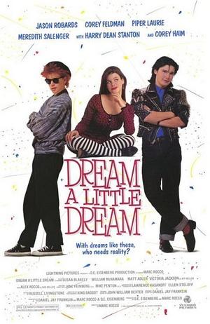 Фильм «Задумай маленькую мечту» (1989)