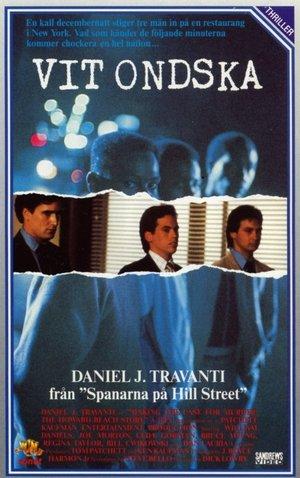 Фильм «Кожа» (1989)
